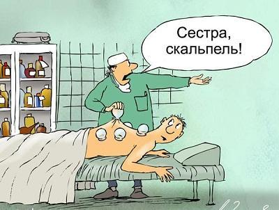 смешная картинка про врачей и больницу