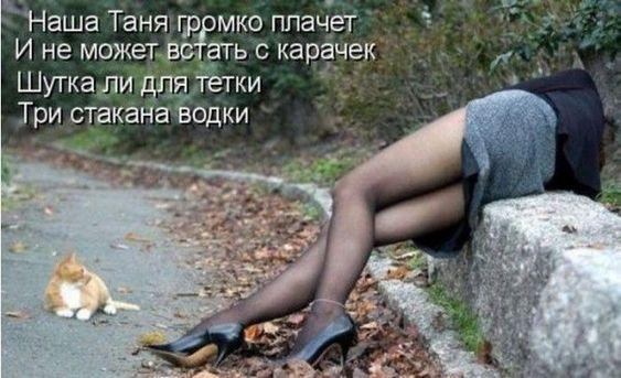 смешная картинка с женщиной