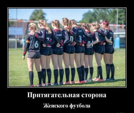 смешно о девушках