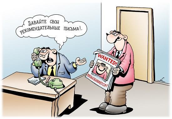 смешной комикс