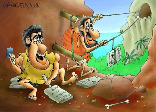 Веселые карикатуры про людей