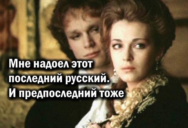 """Популярные цитаты из фильма """"Гардемарины, вперед!"""""""