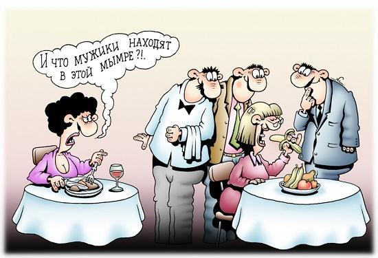юмор в карикатуре