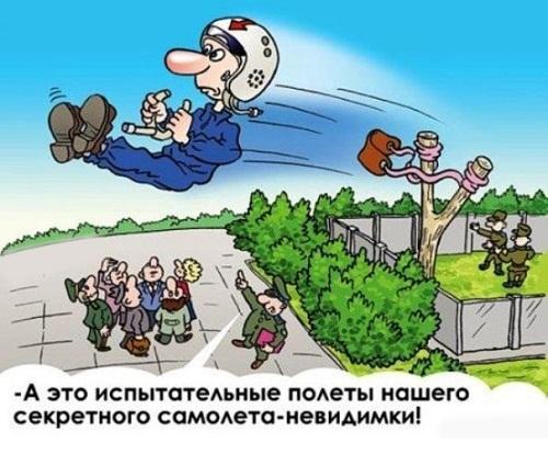 карикатура армейская