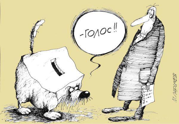 карикатура для поднятия настроения