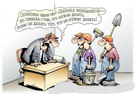 карикатура юмор