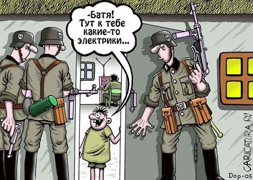 Карикатуры – картинки про войну