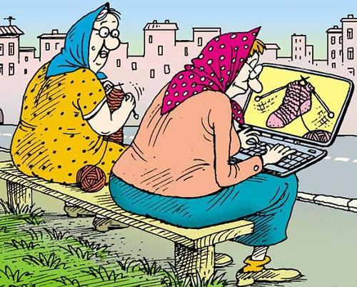 карикатура картинка про женщин