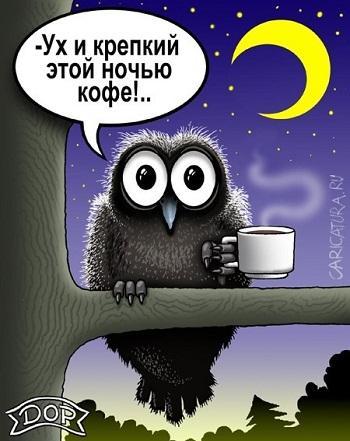 карикатура про кофе и чай