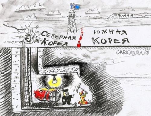 карикатура про северную корею