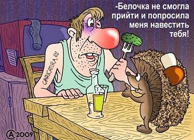 карикатура про зверей