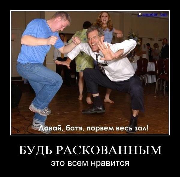 Read more about the article Лучшие смешные демотиваторы