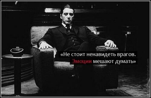 Read more about the article Мудрые цитаты популярных людей (картинки)