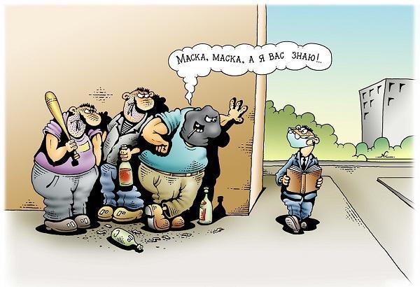 очень смешная до слез карикатура