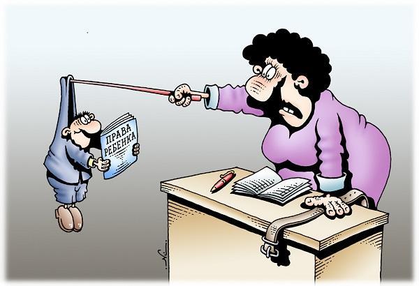 Read more about the article Прикольные и веселые карикатуры