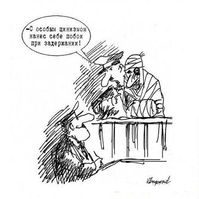 прикольные карикатуры и рисунки