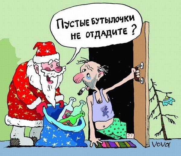 Read more about the article Прикольные шутки и афоризмы про Новый год