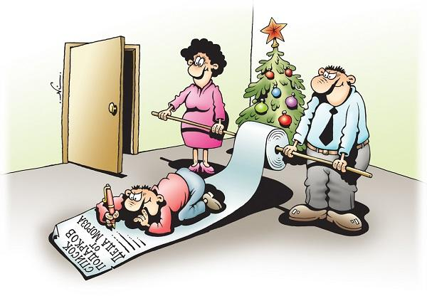 Прикольные шутки и стишки про Новый год