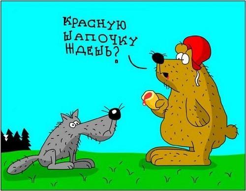 Read more about the article Самые смешные карикатуры про животных
