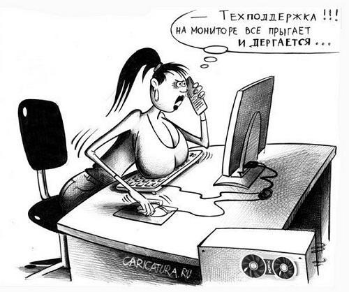 смешная девушка на карикатуре