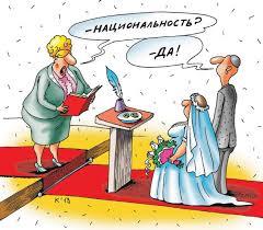 Read more about the article Смешные до слез карикатуры про евреев