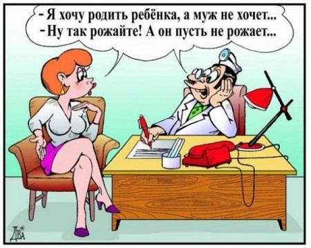 смешная до слез карикатура про женщин