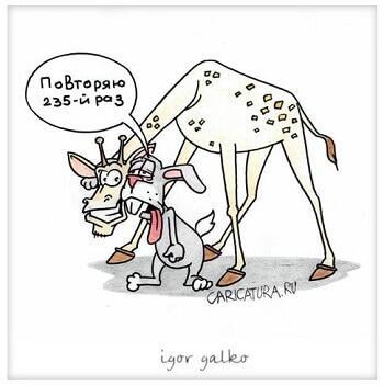 смешная до слез карикатура про животных