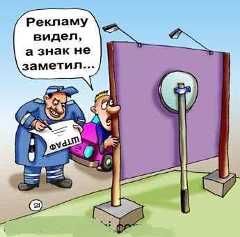смешная карикатура юмор