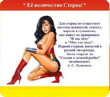 смешная карикатура картинка про женщин