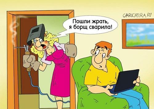 смешная карикатура про еду