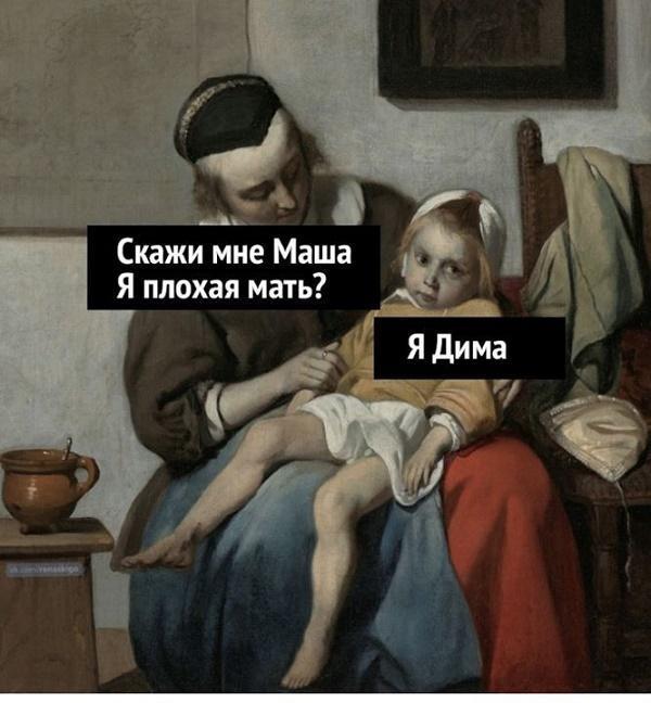 смешная картиночка