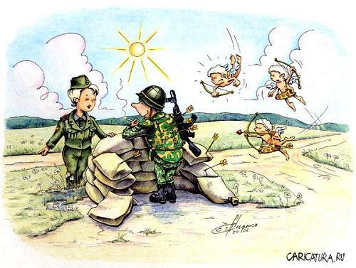 смешная военная карикатура