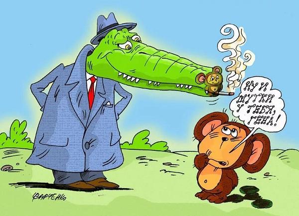 Смешные анекдоты про Чебурашку и крокодила Гену