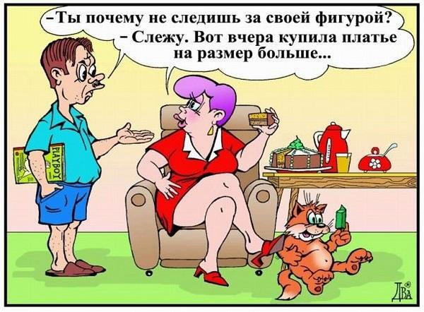 Read more about the article Смешные анекдоты про женщин