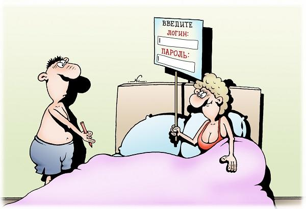 Смешные анекдоты про жену