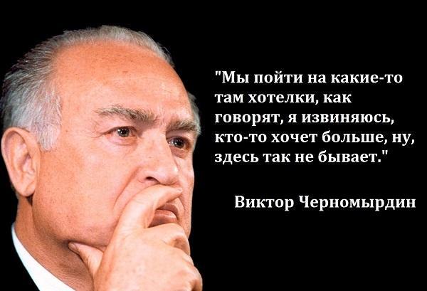 смешные цитаты великих людей о жизни