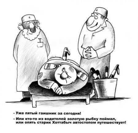смешные карикатуры и рисунки