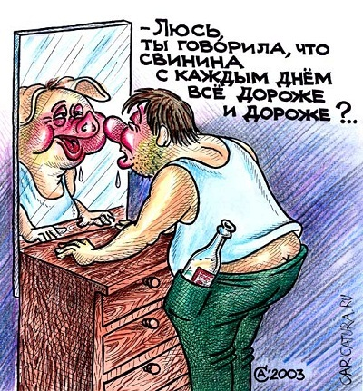 смешные карикатуры про лицо