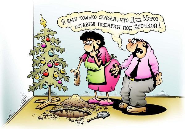 Read more about the article Смешные статусы и шутки про Новый год