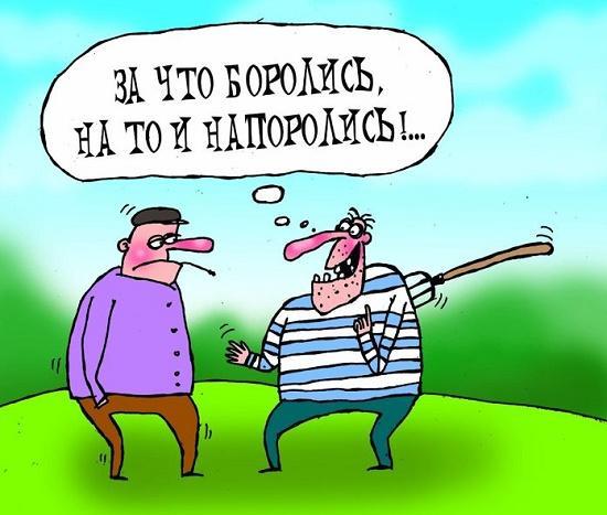 Свежие анекдоты №396