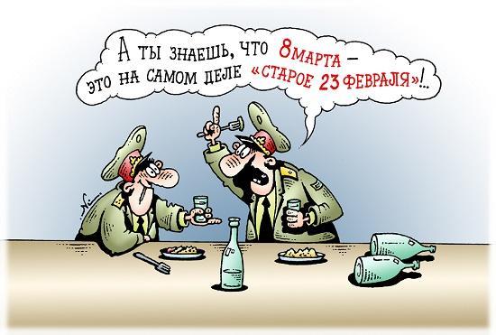 свежий юмор в карикатуре