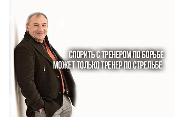 Read more about the article Убойные шутки и фразы Николая Фоменко