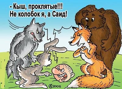 веселая и смешная карикатура
