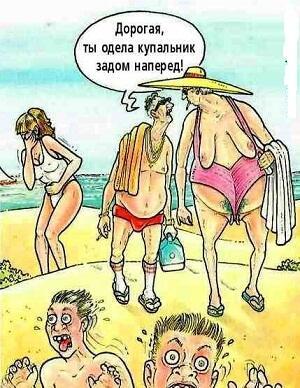 веселая карикатура про девушек