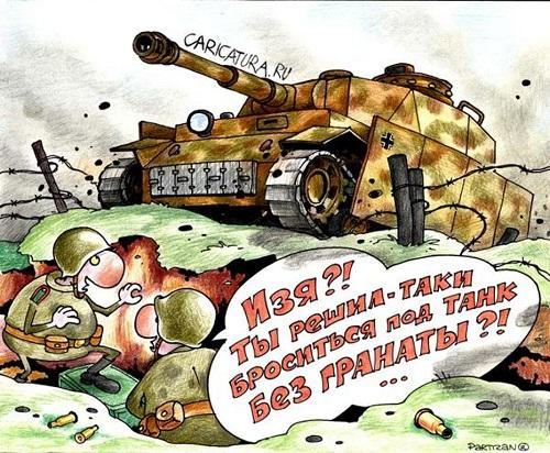 Веселые карикатуры про евреев