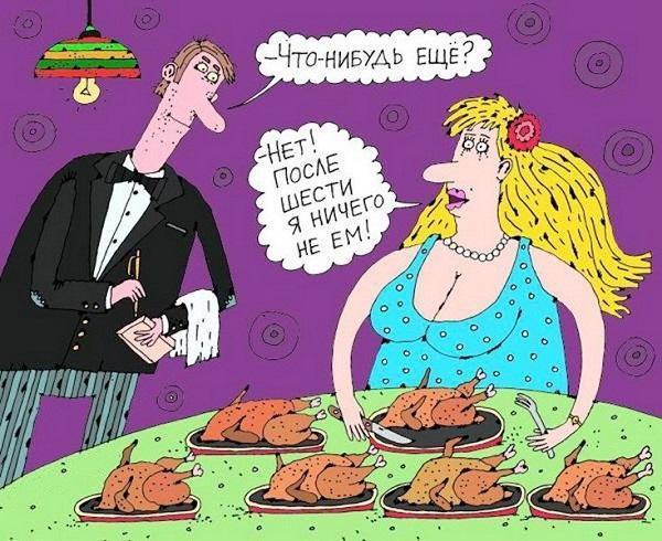 анекдоты про еду