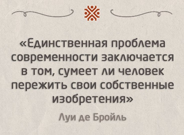 цитаты про изобретения