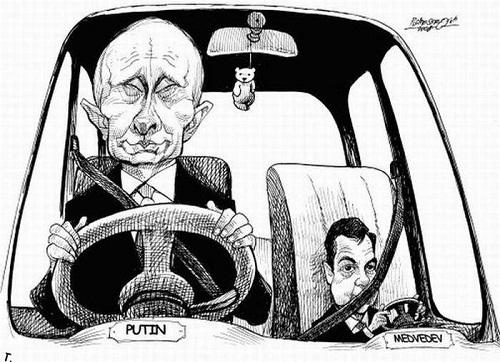 интересная карикатура про путина