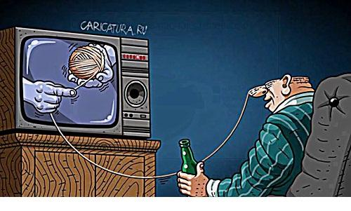 карикатура картинка про культуру
