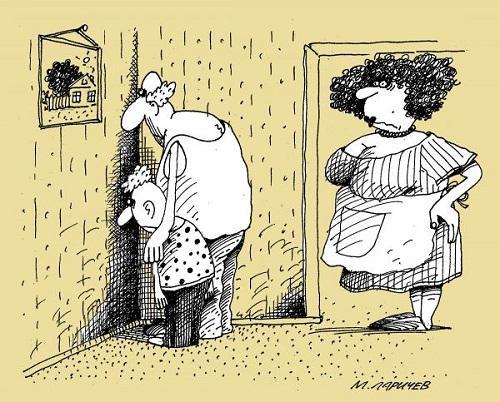 карикатура картинка про жизнь